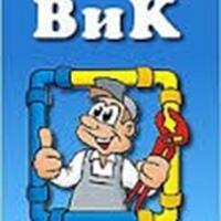 Денонощни ВИК услуги във Варна - 7 дни 24 часа
