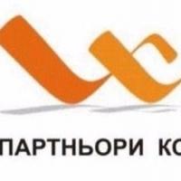 """КУРС """"Строителен техник"""" - Дистанционно обучение"""