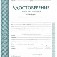 """КУРС """"КЛАСИЧЕСКИ МАСАЖ"""" ВТОРО НИВО СОФИЯ, МЕЗДРА, ВРАЦА, БУРГАС"""