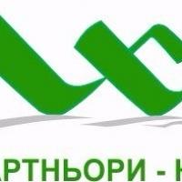 """Курс """"ЗИДАРИЯ"""" Дистанционно обучение  за цялата страна"""