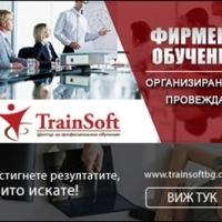 Годишно счетоводно приключване и фирмено счетоводство