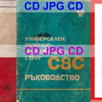 почвени фрези ФН-ФС-ФСН-техническа документация