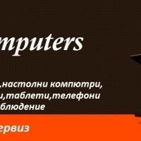 Вива Компютърс - ремонт на лаптопи,настолни компютри,монитори..