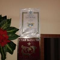 Нощувки в Центъра до Пловдивски у-тет, TУ, АТМИ, ВСИ, Панаира, Централна гара, АГ Юг и Родопи.