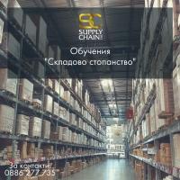 Оптимизация на складовата дейност