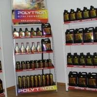 Синтетично масло за мотори Polytron RACING TECH 4T SAE 10W40