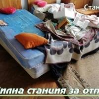 Тежки мебели в Пловдив - работа за Мобилна Станция