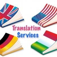Текстообработка, преводи