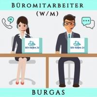 Büromitarbeiter (W/M)