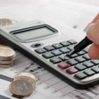 Курс по Счетоводство