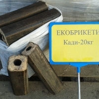 Борса за Пелети, Дърва и Донбаски въглища ТОПЛИВО-БРАТЯТА