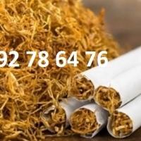 Тютюн за цигари