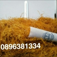 Продавам нарязан тютюн Златна Вирджиния