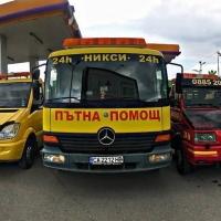 Пътна Помощ за София и чужбина Денонощно - Никси