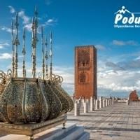 Курсове по арабски език в чужбина на Родина!