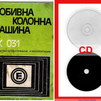 колонна бормашина ПК 031 техническа документация на диск CD