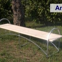 Удобни градински мебели Приматерра