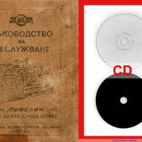стругове СУ 401-СУ502-СУ582-СП402-техническа документация