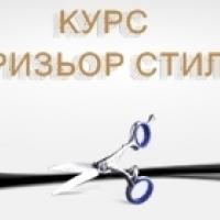 Индивидуален професионален курс за фризьор Добрич