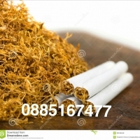 Продавам нарязан тютюн високо качество