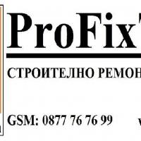 ProFixTeam -  Боядисване с латекс София