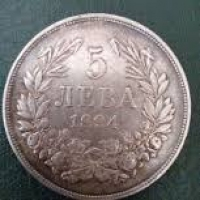 Купувам сребърни монети