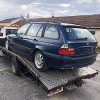 Изкупува коли за скрап в Пловдив