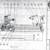 струг С 13 техническа документация