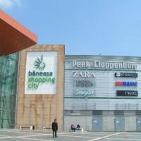 Русе-Букурещ, шопинг тур