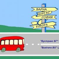 """""""Бустранс БГ"""" ЕООД, / """"Bustrans BG"""" LTD /"""