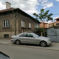 Продавам къща в гр. Петрич център2